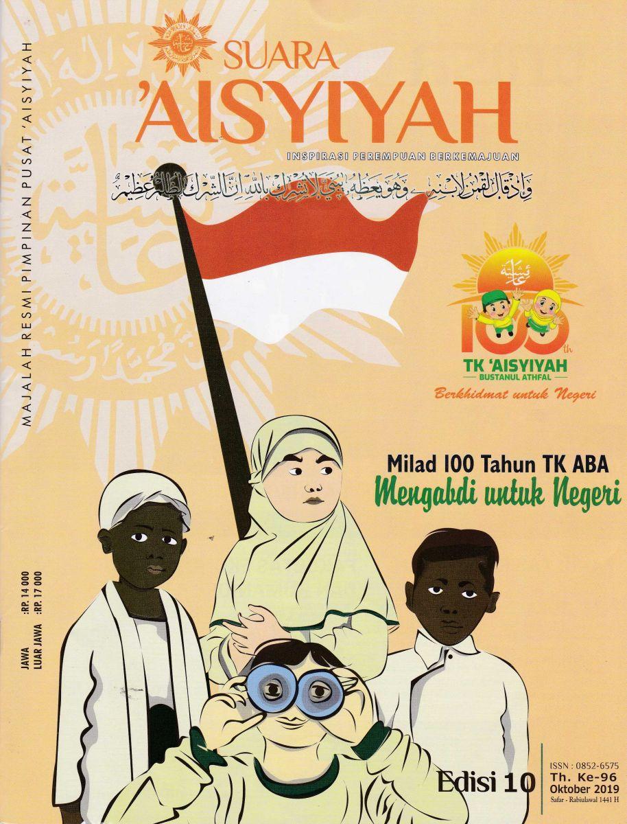 Majalah Suara 'Aisyiyah