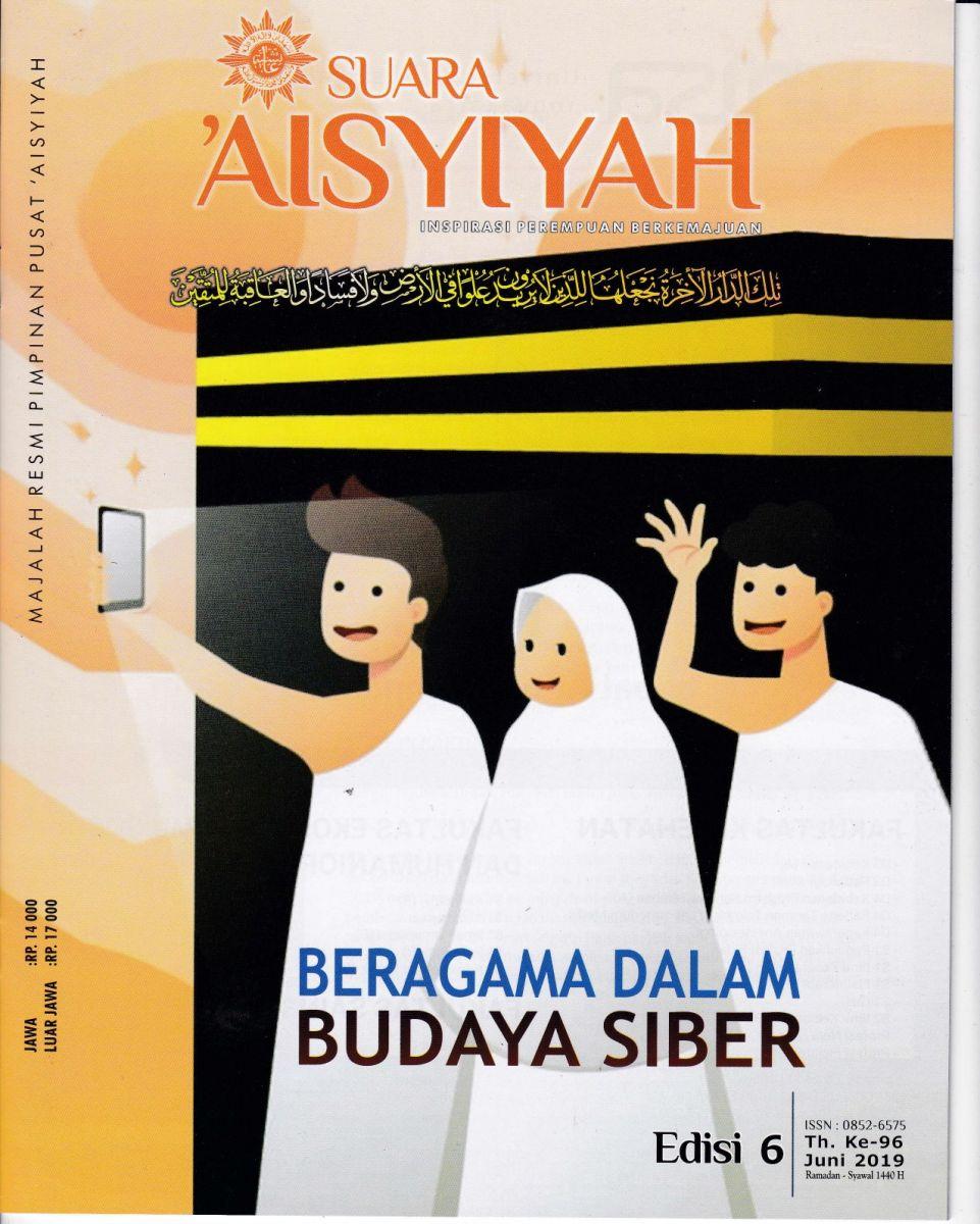"""Edisi 6 Juni """"Beragama dalam Budaya Siber"""""""
